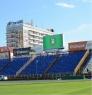 Видеоэкран 8 х 4,6 на стадионе