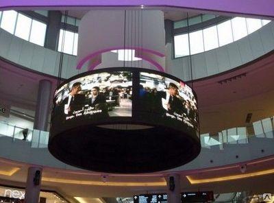 Гибкий экран для помещений gDOT