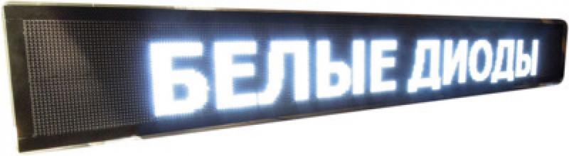 Светодиодное табло бегущая строка 160*32 (белая)