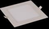 Ультратонкая светодиодная панель  квадратная, белый корпус, размер 225 х 225мм