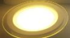 Ультратонкая светодиодная панель со стеклянной окантовкой круглая, белый корпус, Внешний диаметр 200мм