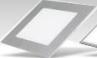 Ультратонкая светодиодная панель квадратная, серебристый корпус, размер 225 х 225мм