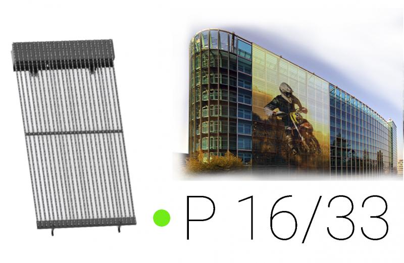 Медиафасад с пиксельным шагом P16/33