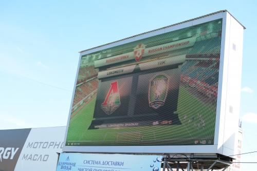 "г. Томск, стадион ""Труд"""