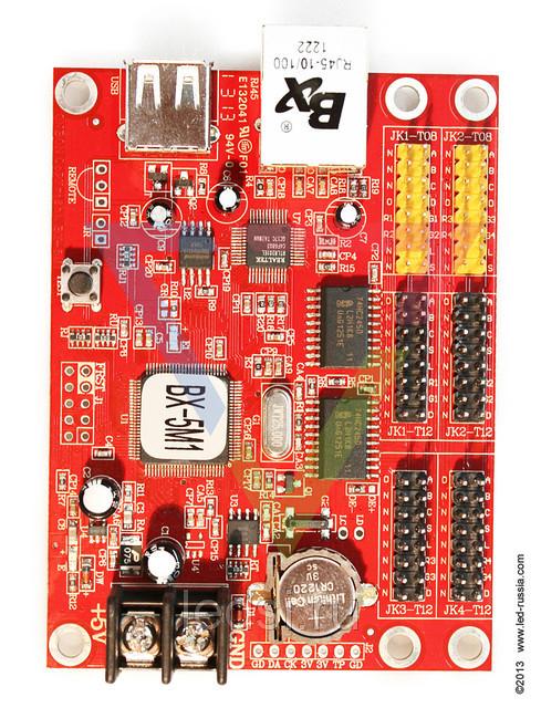 Контроллер BX-5M1