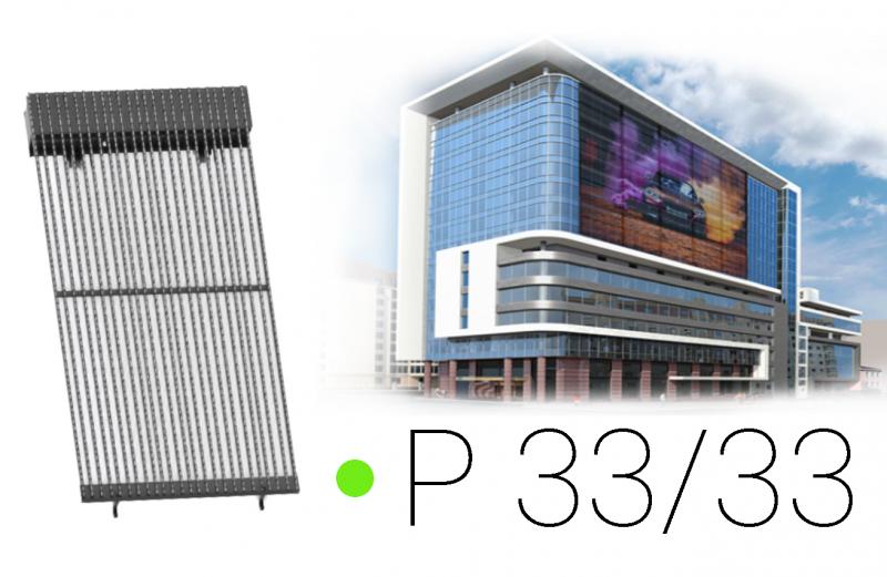 Медиафасад с пиксельным шагом P33/33