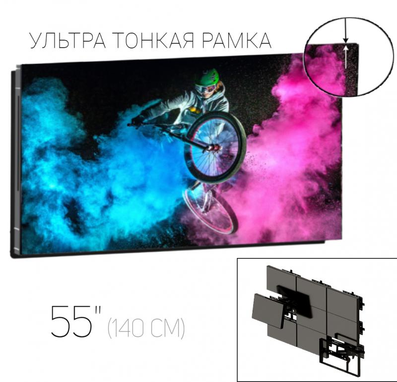Видеостена 5.5мм