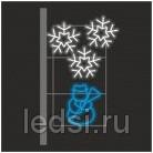 Световой кронштейн «Снеговик»