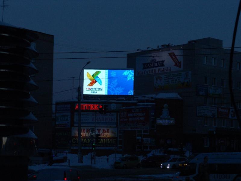 Светодиодный экран полноцветный 3 х 6 м