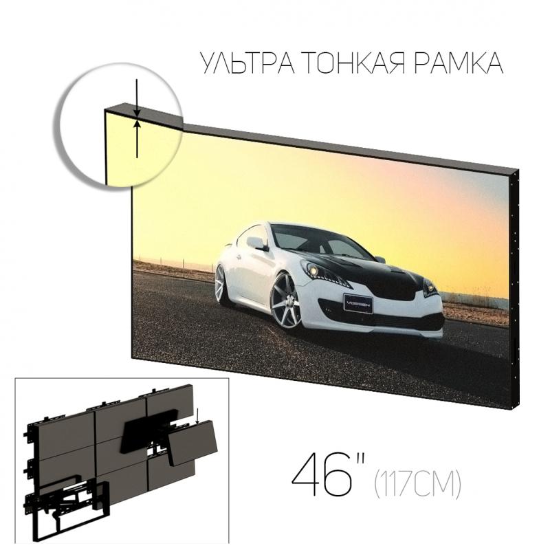 """Видеостена нового поколения 46"""" (16:9) / рамка 8мм"""