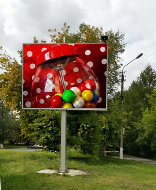 Светодиодный экран г. Челябинск