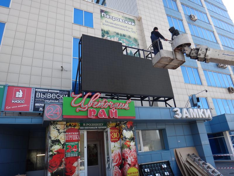 Рекламный экран г. Новосибирск