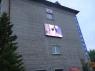 Куйбышев. Светодиодный экран на фасад