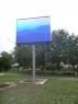 Новосибирск Led экран уличный 4 х 3 м