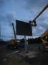 Рекламный экран 4 х 3 м