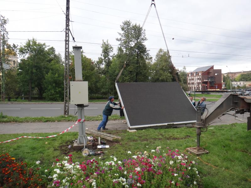 Рекламный экран г. Петрозаводск