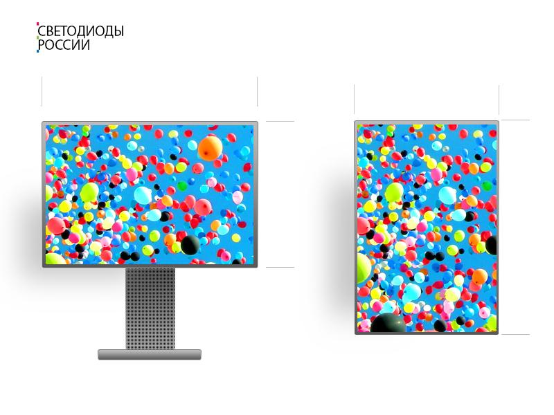 Led экран для помещения 2*1 м