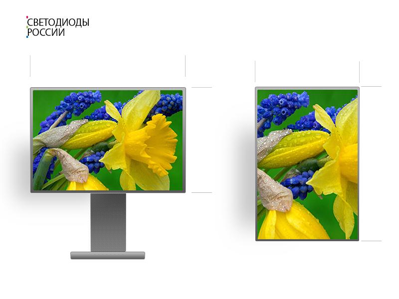 Led экран 9 * 5 м
