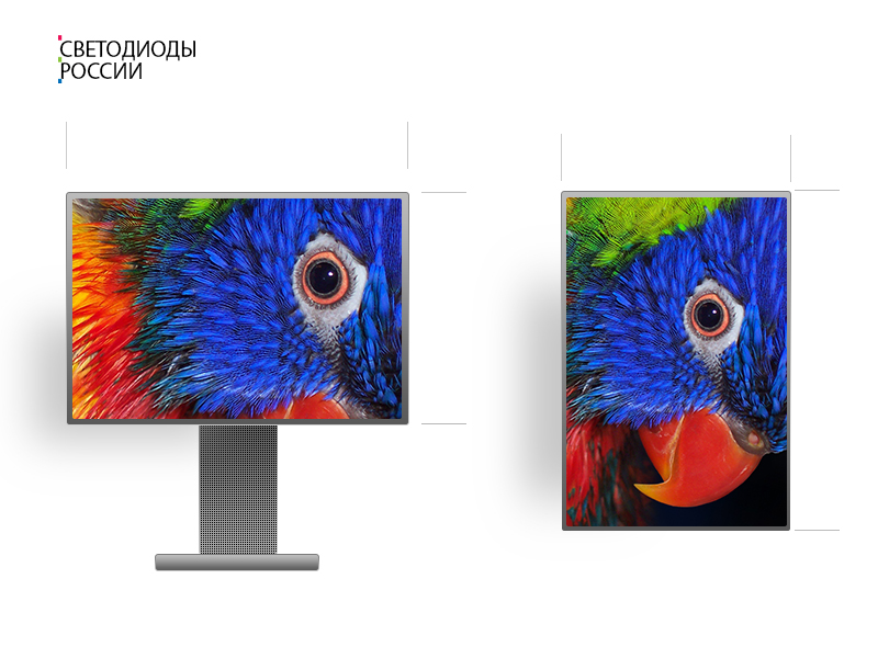 Led экран 8 x 4 м
