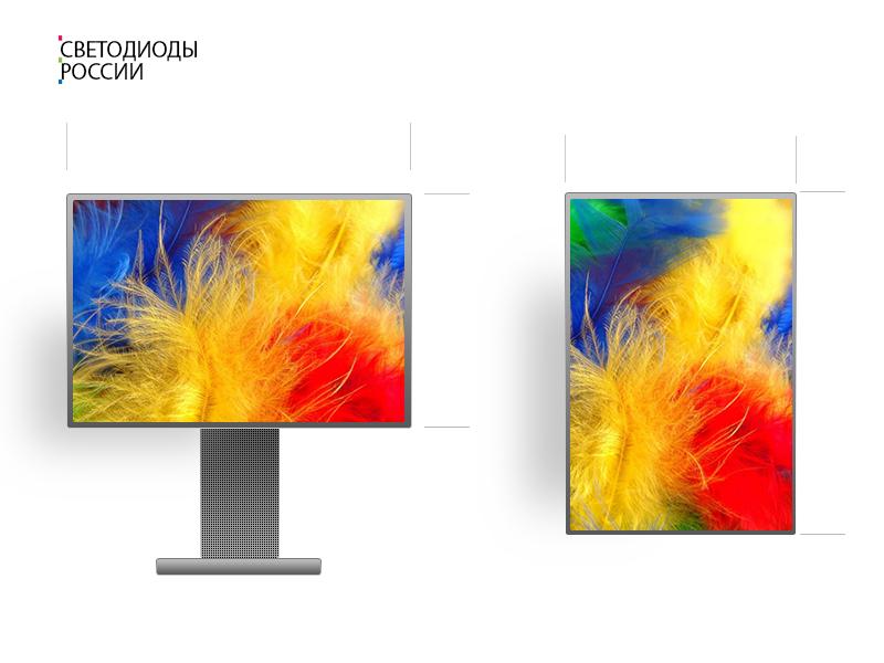 Led экран 6 x 3 м