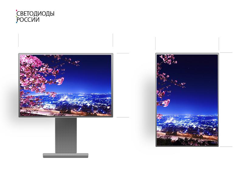 Рекламный экран кв.м