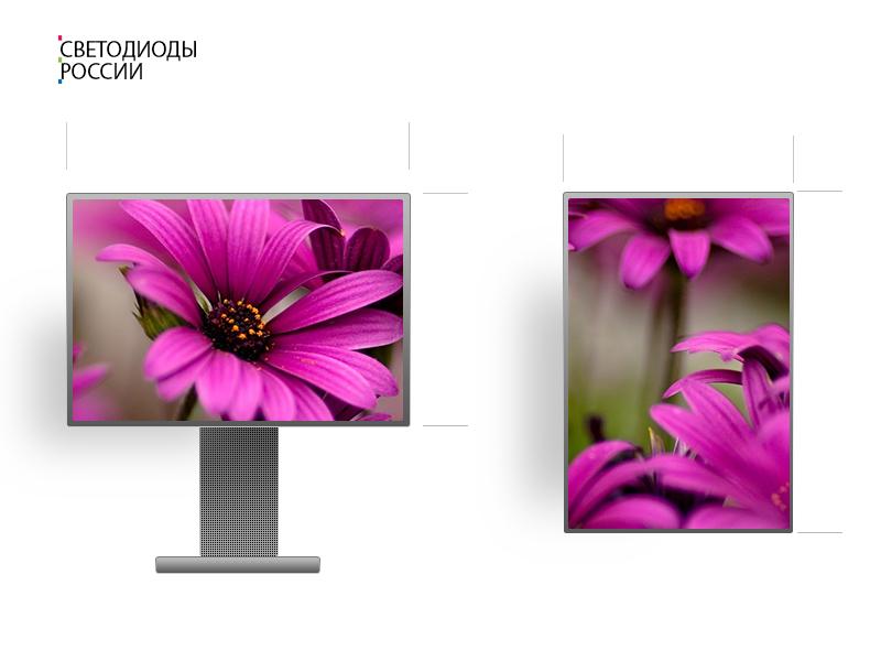 Рекламный экран 1600 x 960