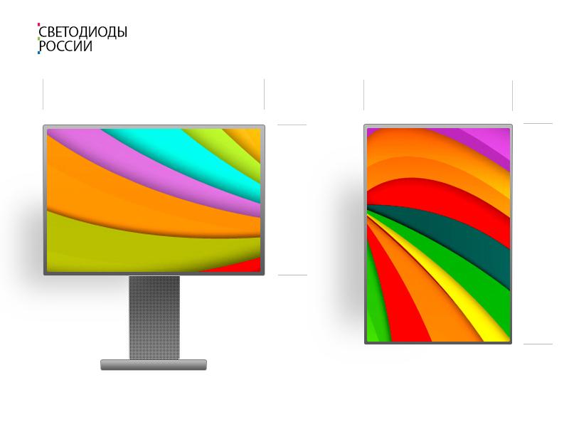 Рекламный монитор для помещения 3*2 м