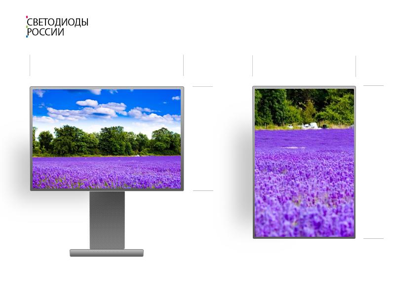 Экран для сцены вертикальный