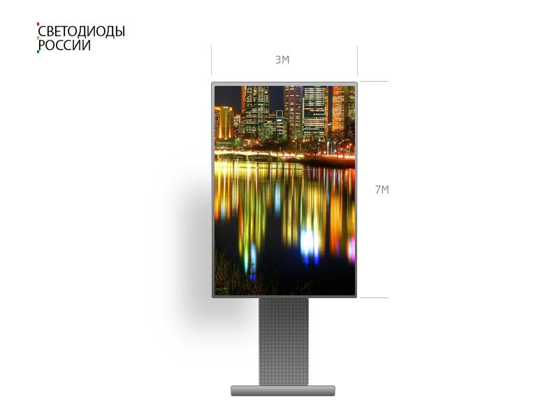 Светодиодный экран -  3 х 7 м Р10