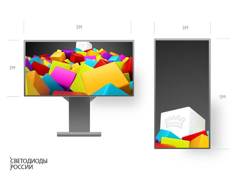 Светодиодный уличный рекламный экран 5 х 3 м P10