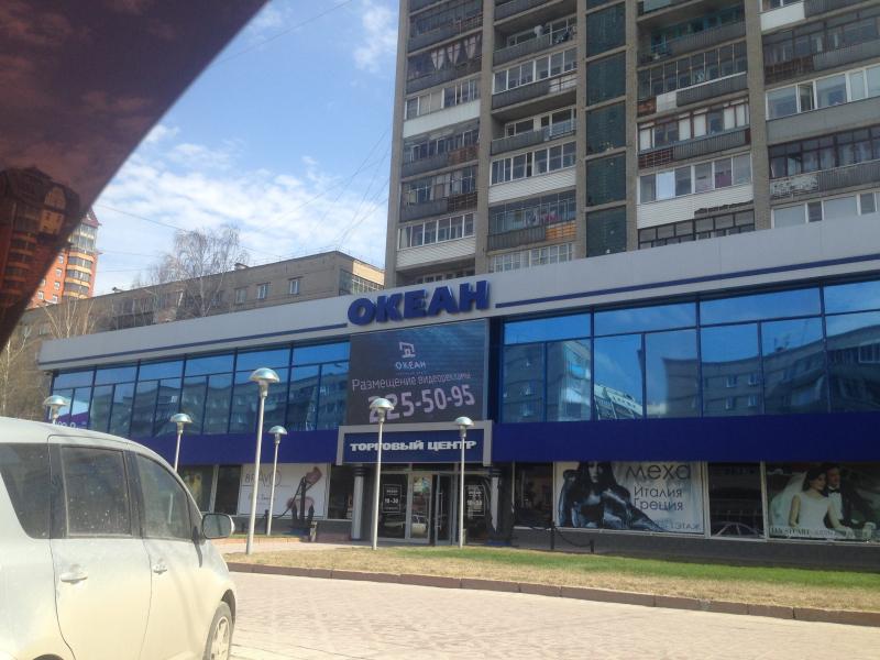 """ТЦ """"Океан"""" / площадь 22 м² г. Новосибирск"""