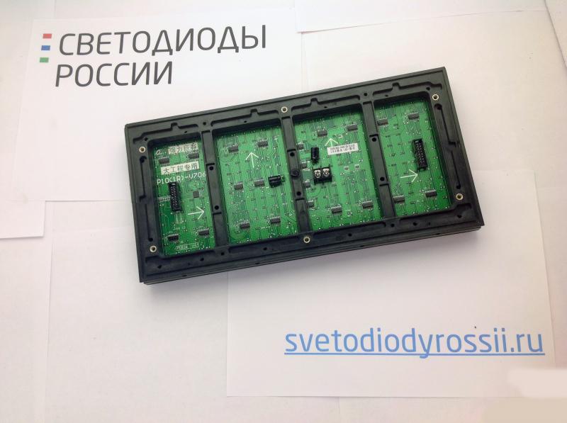 Модуль P10R Красный