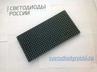 Модуль P10G Зеленый