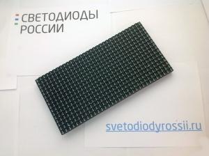 Модуль трехцветный P10 WB White-Blue