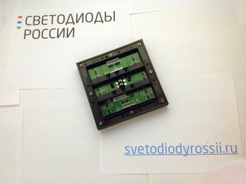 Светодиодный модуль P8 RGB 256 x 128 мм