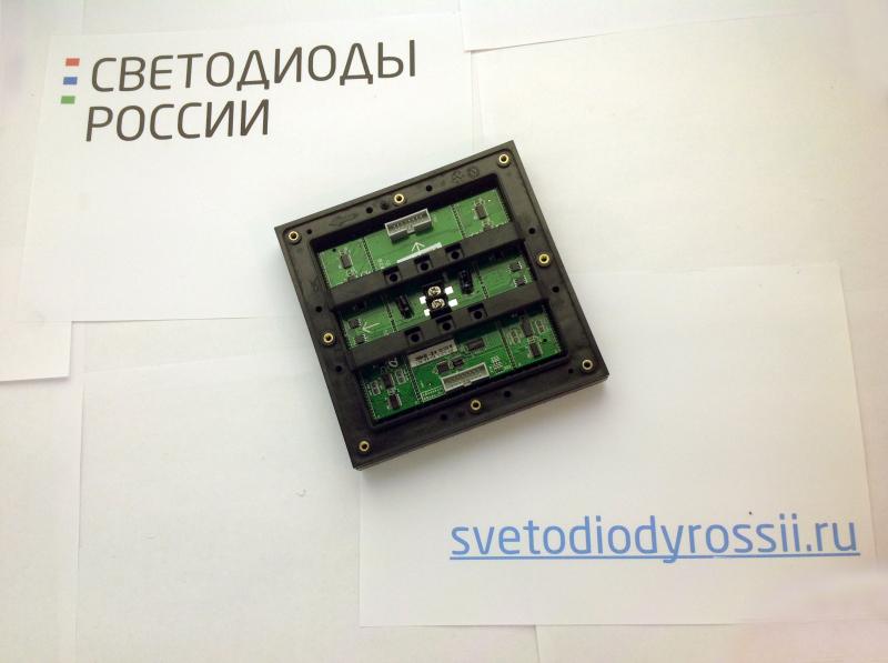 Светодиодный модуль P6.67 320 x 160