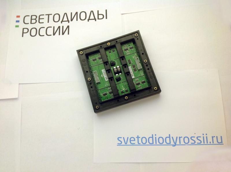 Светодиодный модуль P6 SMD 192 x 192