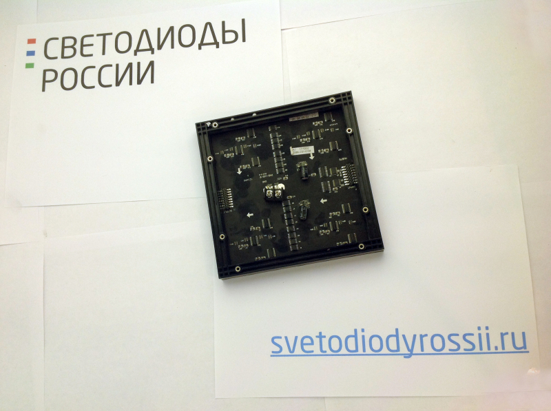 Светодиодный модуль P5 SMD -16S