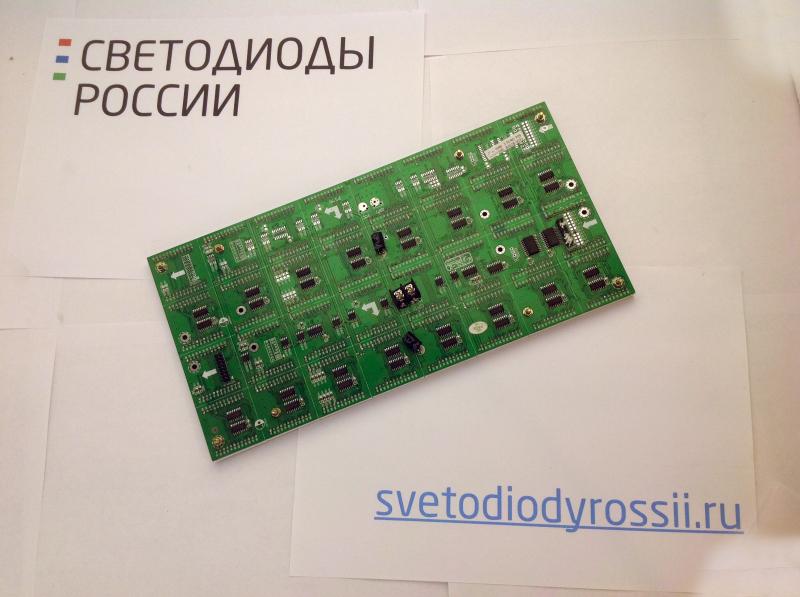 Светодиодный модуль P3.75 Red