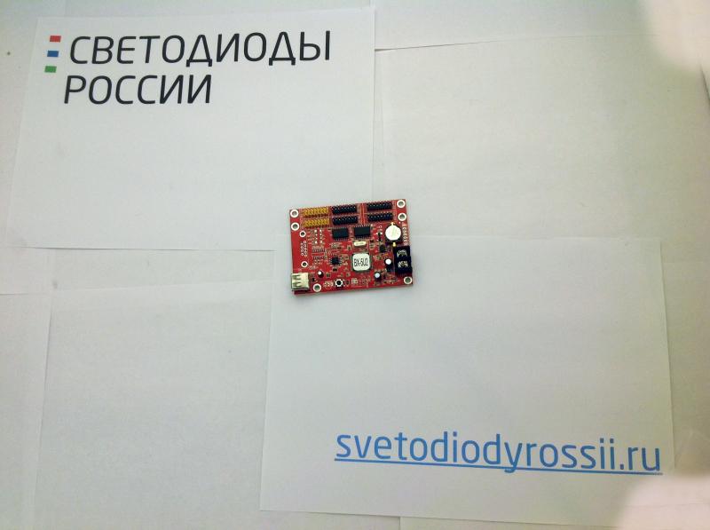 Контроллер BX-5U2