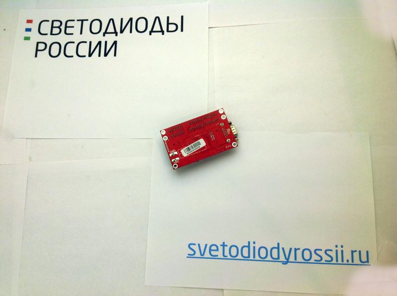 Контроллер BX-5A0