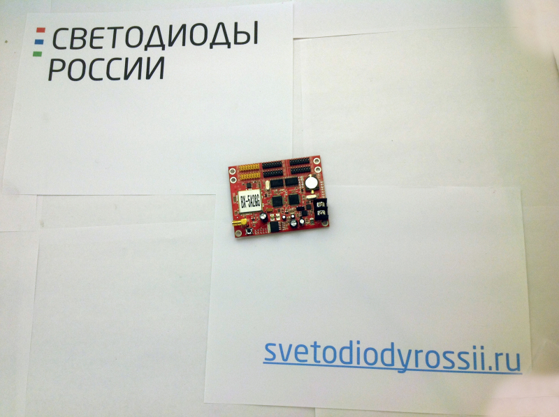 Контроллер BX-5a2&gprs