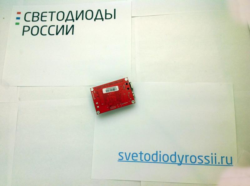 Контроллер BX-5M4