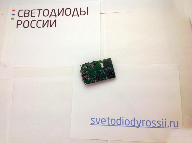 Контроллер HD-E41