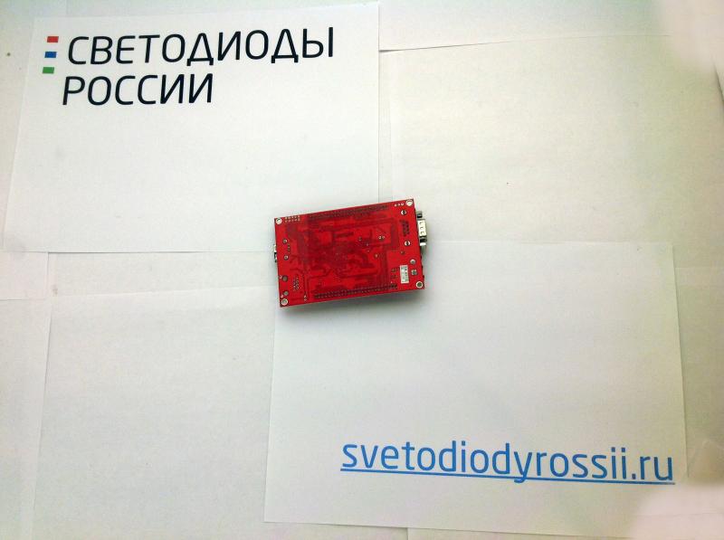 Контроллер HD-G3