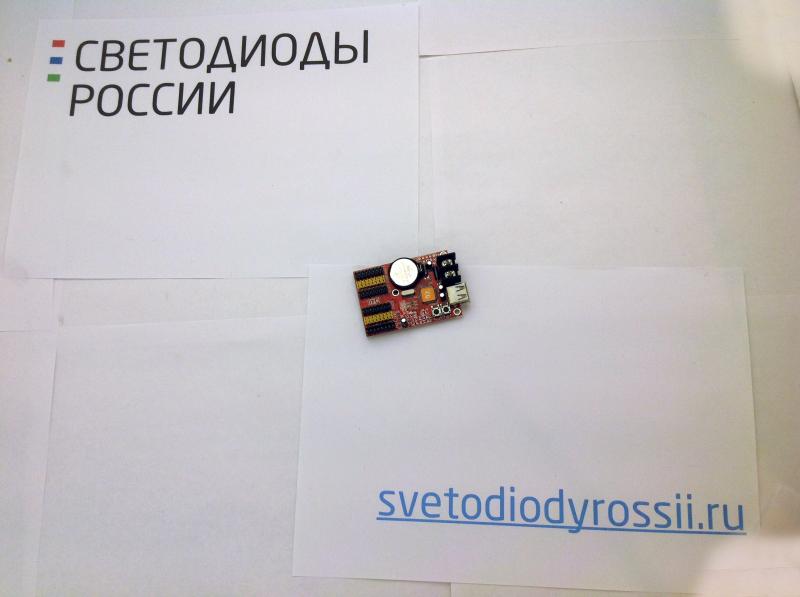 Контроллер HD-Q40