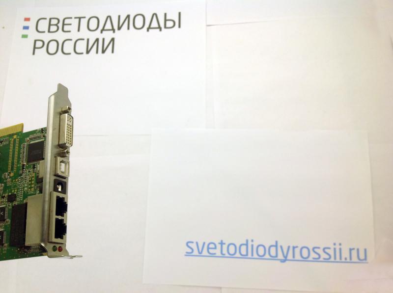 Система управления ST801D