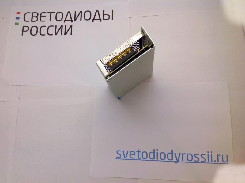 Блок питания 12V60Wдля светодиодных модулей