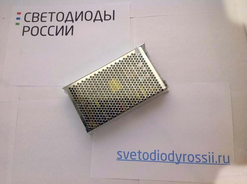 Блок питания 12V150W для светодиодных модулей