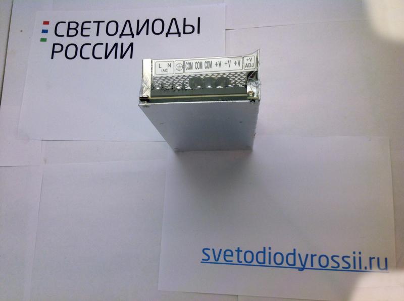 Блок питания 5V 200W Стандарт